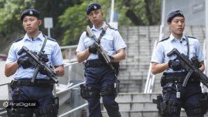 ایمیلهای تهدید به بمبگذاری با مضمون درخواست بیت کوین پلیس هنگکنگ را وارد عمل کرد
