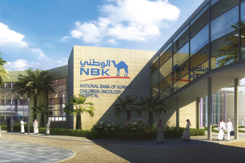 بانک ملی کویت از ریپل برای پرداختهای بینالمللی خود استفاده خواهد کرد