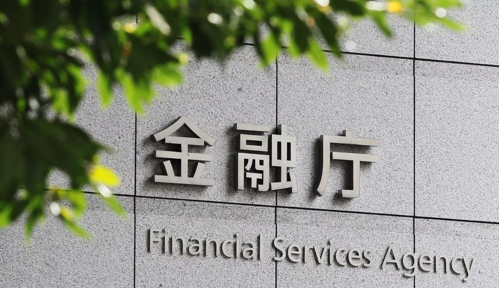 ارسال 190 درخواست به مقامات ژاپنی برای راهاندازی صرافی ارز دیجیتال