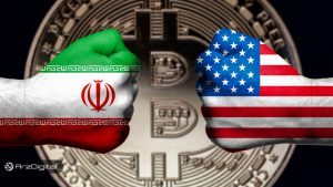 ارسال بیت کوین به آدرسهای ایرانی ممنوع شده توسط آمریکا با این پیام: نمیتوانید تحریم کنید !
