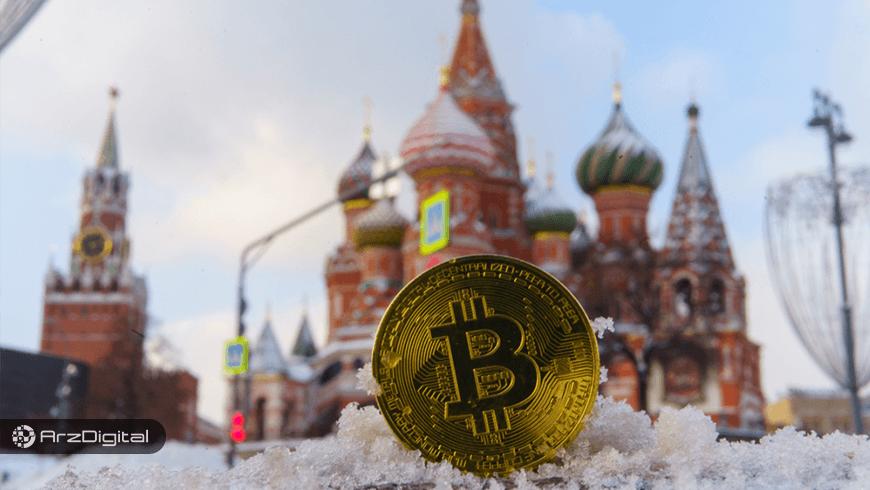 روسیه و چهار کشور متحد آن در واکنش به تحریمهای آمریکا ارز دیجیتال خواهند ساخت !