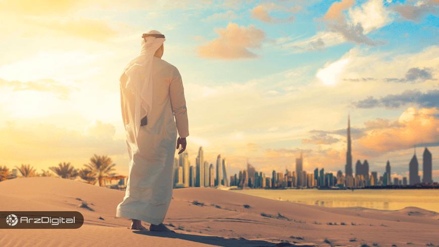 امارات به دنبال تبدیل شدن به قطب بلاک چین جهان در سال ۲۰۱۹