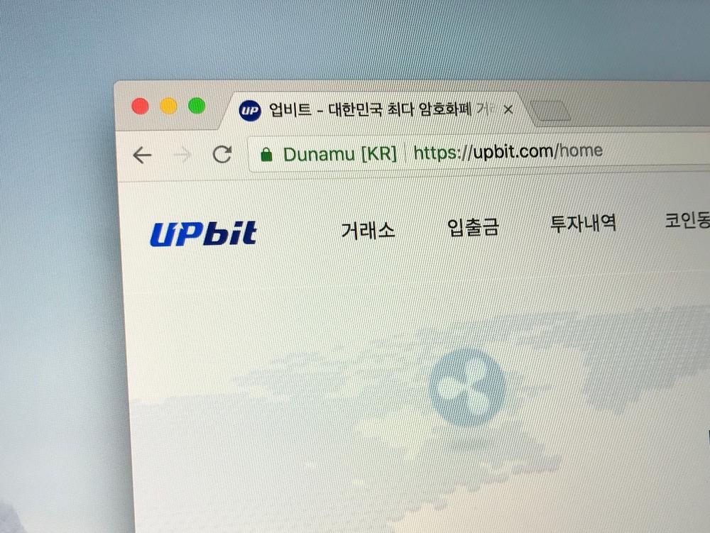 اولین جلسه مذاکره بر سر ارزهای دیجیتال در کره جنوبی با حضور مجلس این کشور برگزار میشود