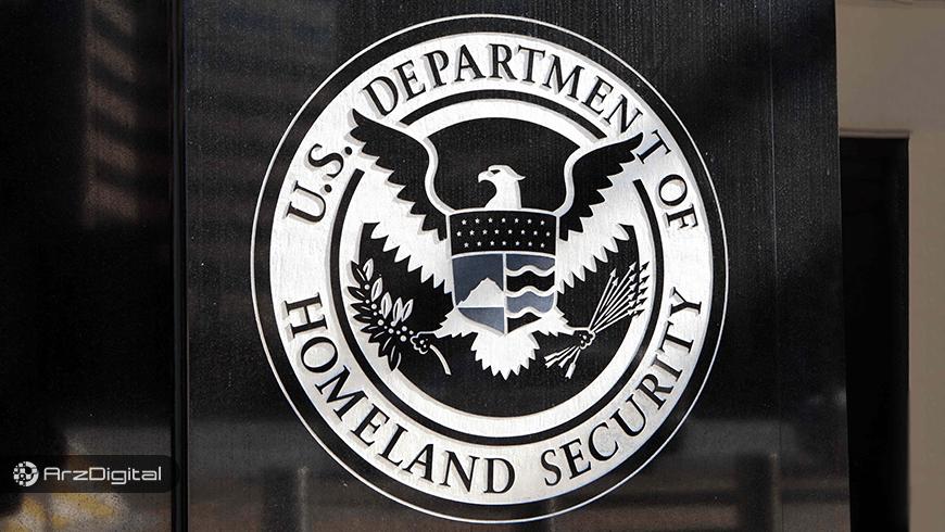 دولت آمریکا به دنبال ردیابی تراکنشهای ارزهای دیجیتال پیگیرگریز مانند مونرو و زیکش