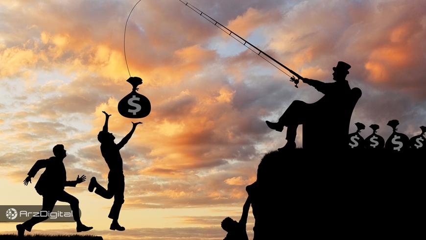 توزیع ثروت در بیت کوین چگونه است؟
