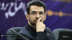 آخرین وضعیت راهاندازی سامانه ارز دیجیتال ملی در کشور از زبان وزیر ارتباطات