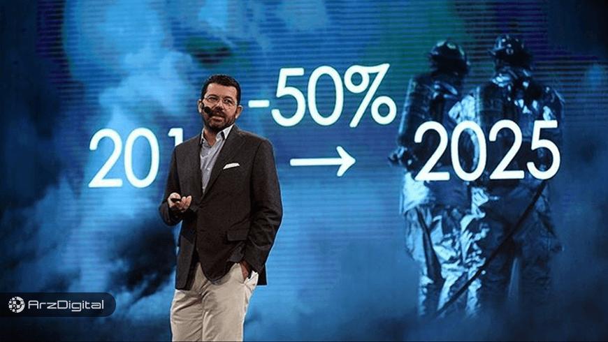 پائولو سیرونی: بانکها به کمک فین تکها ادغام میشوند