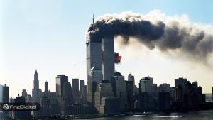 درخواست حقالسکوت با بیت کوین برای افشا نکردن اسناد محرمانه حملات ۱۱ سپتامبر !