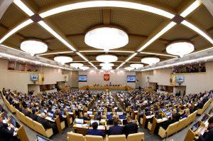 پارلمان روسیه ظرف مدت دوماه لایحه ارزهای دیجیتال را مورد بحث قرار خواهد داد