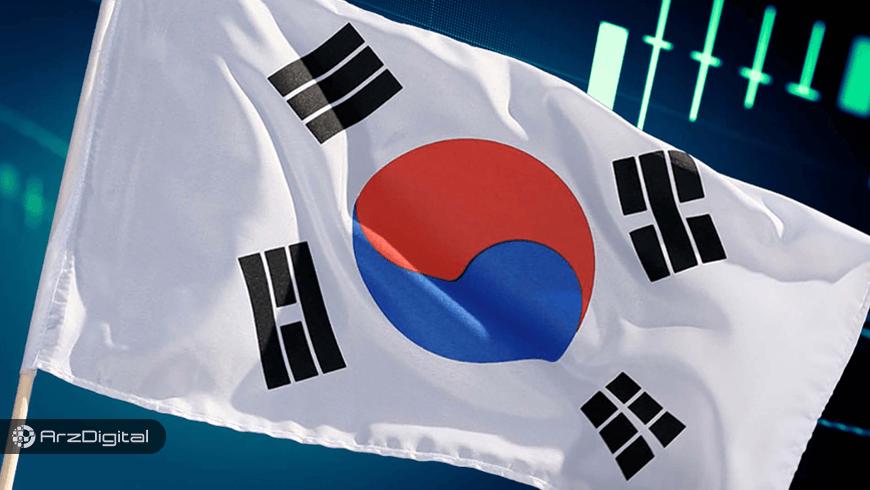 همکاری 4 صرافی بزرگ ارز دیجیتال در کره جنوبی برای مبارزه با پولشویی