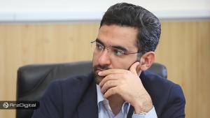 آذری جهرمی خبر داد: پیاده سازی ۵ مدل آزمایشی ارز دیجیتال ایرانی/ نگاه مثبت بانک مرکزی به بلاک چین