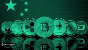 رتبه اول ایاس در جدیدترین ردهبندی ارزهای دیجیتال دولت چین/ صعود سه پلهای بیت کوین