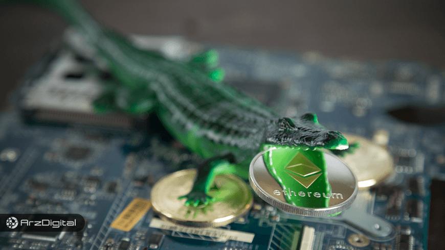 توسعهدهندگان اتریوم کلاسیک حمله ۵۱ درصد به این ارز را تکذیب کردند!