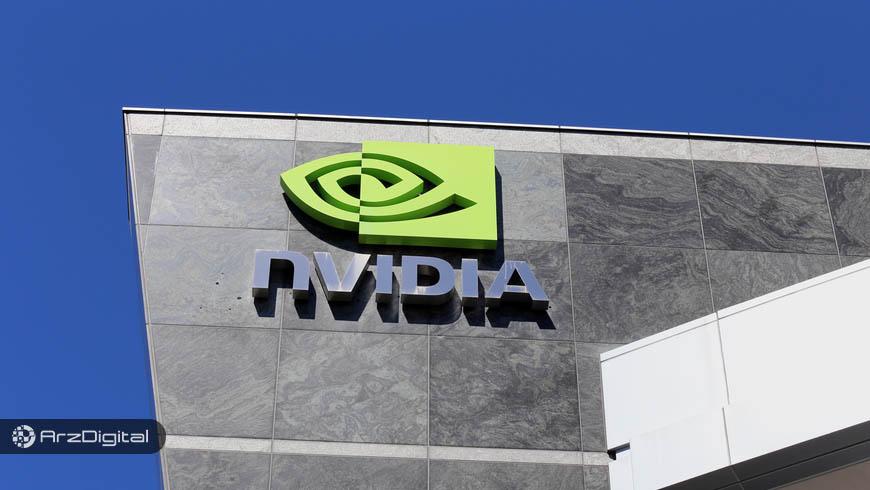 کاهش درآمد تخمینی انویدیا با سقوط بازار ارزهای دیجیتال و رکود ماینینگ