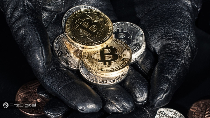 سرقت 1 میلیارد دلار ارز دیجیتال توسط دو گروه هکر !