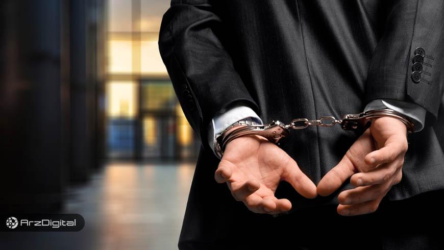 15 مظنون پروندهی کلاهبرداری 8 میلیون دلاری ارز دیجیتال در تایوان دستگیر شدند