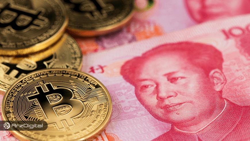 آیا خروج سرمایه از چین میتواند آغازگر روند صعودی بیت کوین در سال ۲۰۱۹ باشد؟