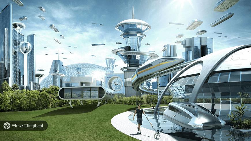 سال 2053: ارزهای دیجیتال چه نقشی در زندگی روزمره ما خواهند داشت؟