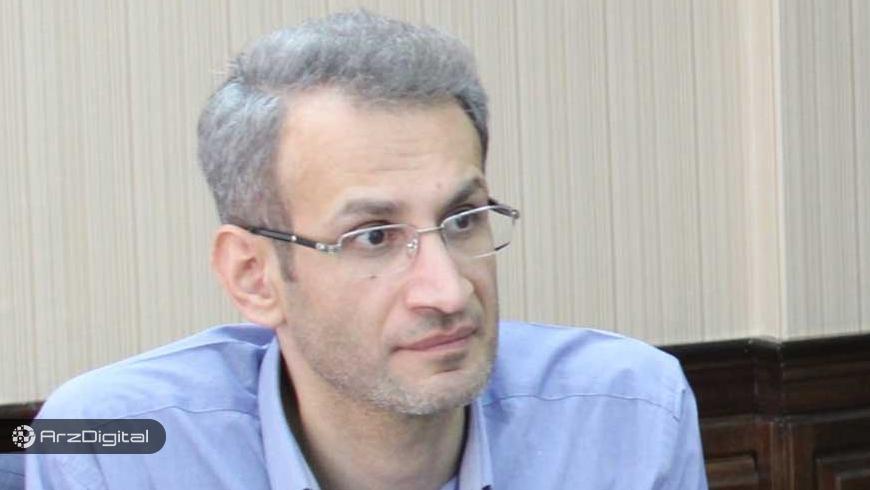 سرمایه گذاران خارجی به دنبال همکاری با استارتاپهای ارز دیجیتال ایران