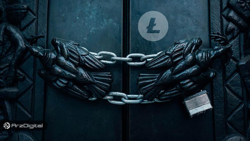 لایت کوین به دنبال پیادهسازی تراکنشهای خصوصی!