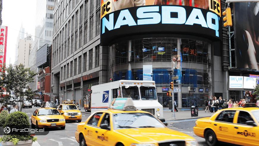 سهام تسلا و شرکتهای بورس نزدک (NASDAQ) بهصورت توکن اتریوم ارائه خواهد شد !