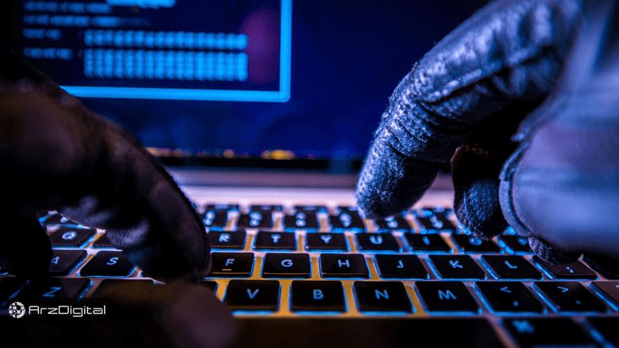سرقت ۲.۵ میلیون دلار اتریوم در هک صرافی کریپتوپیا !