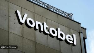 بانک سوئیسی ونتوبل خدمات نگهداری ارزهای دیجیتال ارائه میدهد