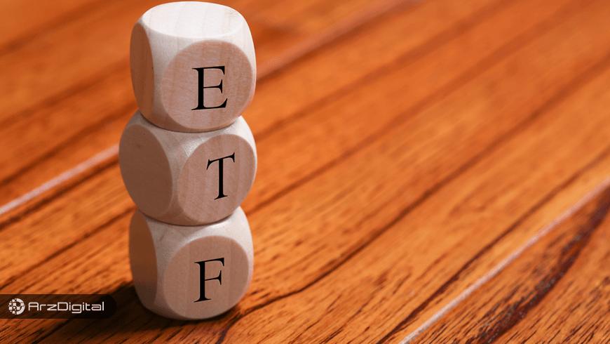 تعطیلی دولت آمریکا چه تاثیری بر روی ETF بیت کوین خواهد گذاشت؟