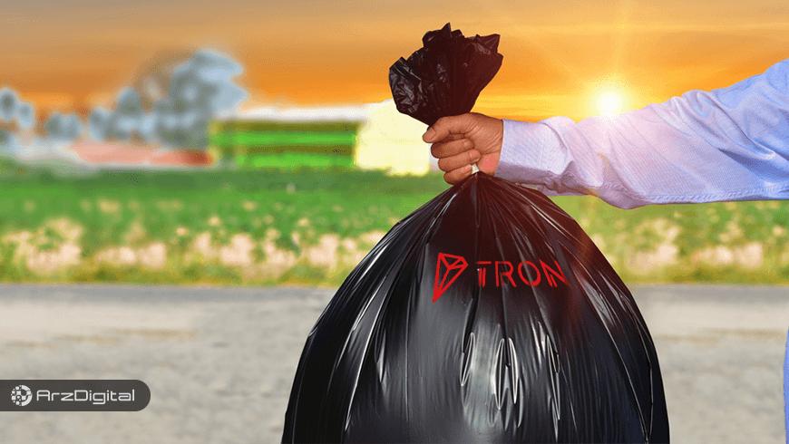 سازنده ریپل و استلار: ارز دیجیتال ترون آشغال است !