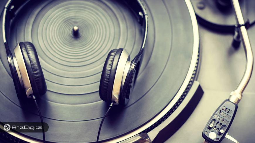 شرکت ماینینگ بیت فیوری وارد عرصه موسیقی میشود