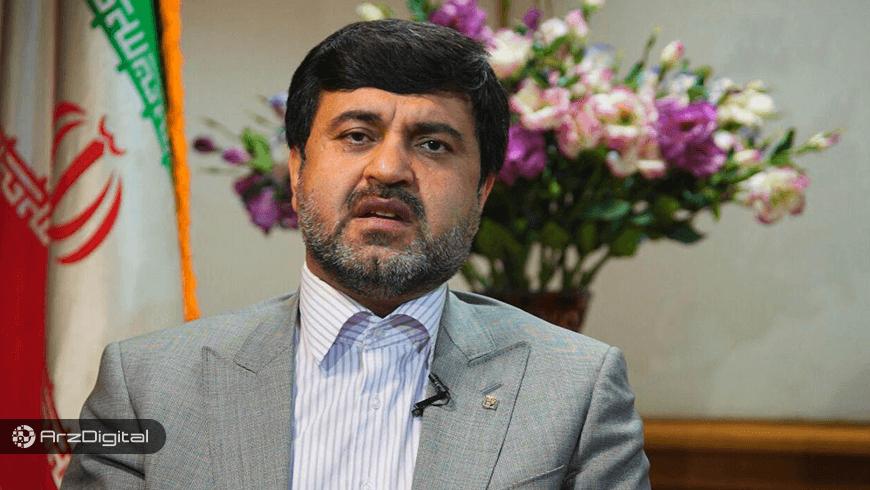 فروش اموال مازاد بانک های ایران با ارزهای دیجیتال !