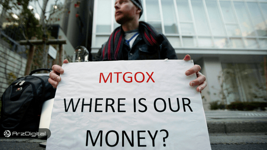 حقطلبی قربانیان صرافی ورشکسته Mt.Gox پس از گذشت 5 سال