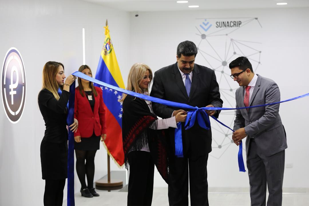 ونزوئلا قوانین و چارچوب ارزهای دیجیتال را اعلام کرد