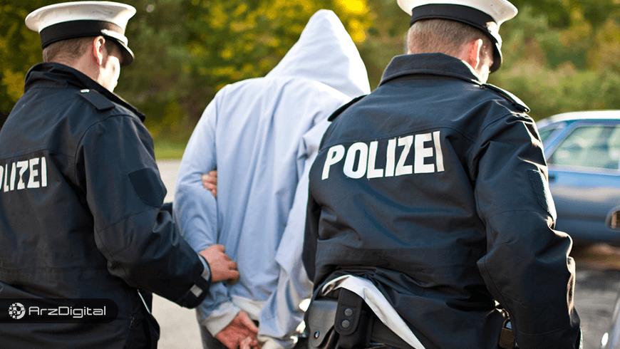 پلیس آلمان: مظنون دزدی برق با هدف استخراج ارزهای دیجیتال دستگیر شد