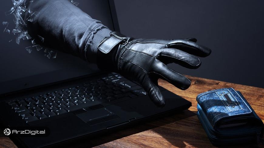 حملات فیشینگ گسترده به کاربران کیف پولهای مای اتر ولت و الکتروم !
