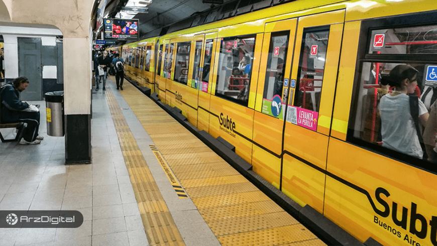 پذیرش بیت کوین برای حمل و نقل عمومی در 37 شهر آرژانتین