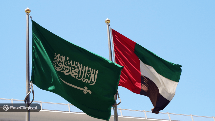 شش بانک امارات و عربستان به دنبال انجام تراکنشهای برون مرزی با ارز دیجیتال