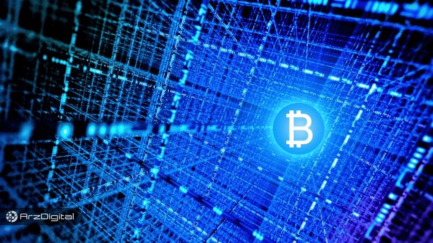 متخصص بیت کوین: مقیاسپذیری باید در اولویت دوم باشد، اولویت اصلی حریم خصوصی است
