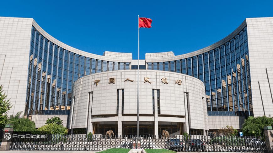 استفاده بانک مرکزی چین از بلاک چین در امور مسکن