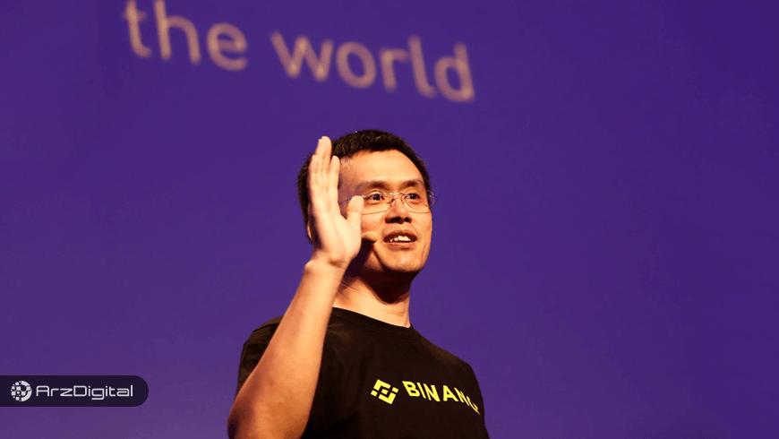 مدیرعامل بایننس: ما هنوز در ابتداییترین نقطه از انقلاب بیت کوین قرار داریم