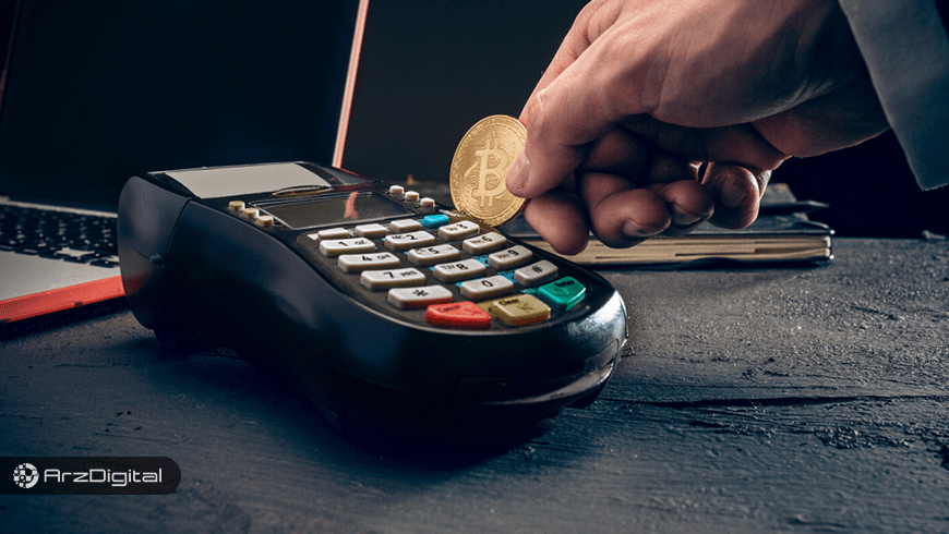 ۵ دلیل برای استفاده از بیت کوین کش در پرداختهای روزانه
