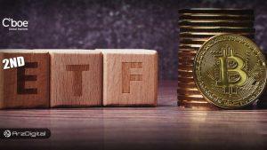 درخواست مجدد برای ETF بیت کوین به کمیسیون بورس آمریکا ارائه شد