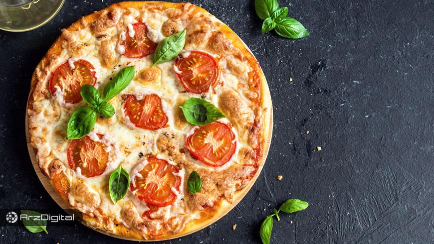 امکان خرید پیتزا با بیت کوین از طریق شبکه لایتنینگ فراهم شد !