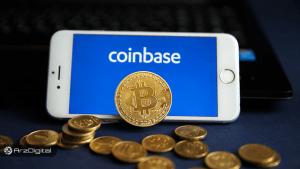 نرم افزار کیف پول صرافی کوین بیس از بیت کوین پشتیبانی خواهد کرد