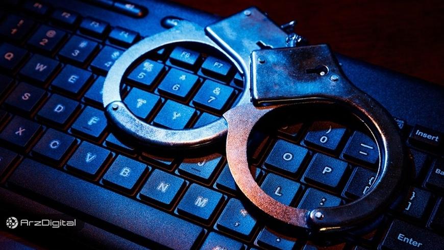 دستگیری فرد 22 ساله به جرم استفاده از کامپیوترهای دانشگاه برای استخراج ارز دیجیتال !