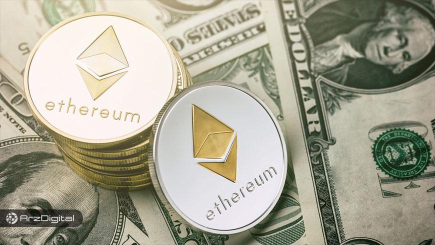 قراردادهای آتی اتریوم موجب افزایش نقدینگی بازار ارزهای دیجیتال خواهند شد