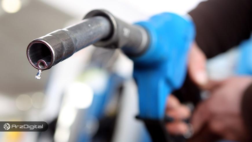 یادداشت جالب روزنامه دنیای اقتصاد: سهمیهبندی بنزین با ارز دیجیتال !