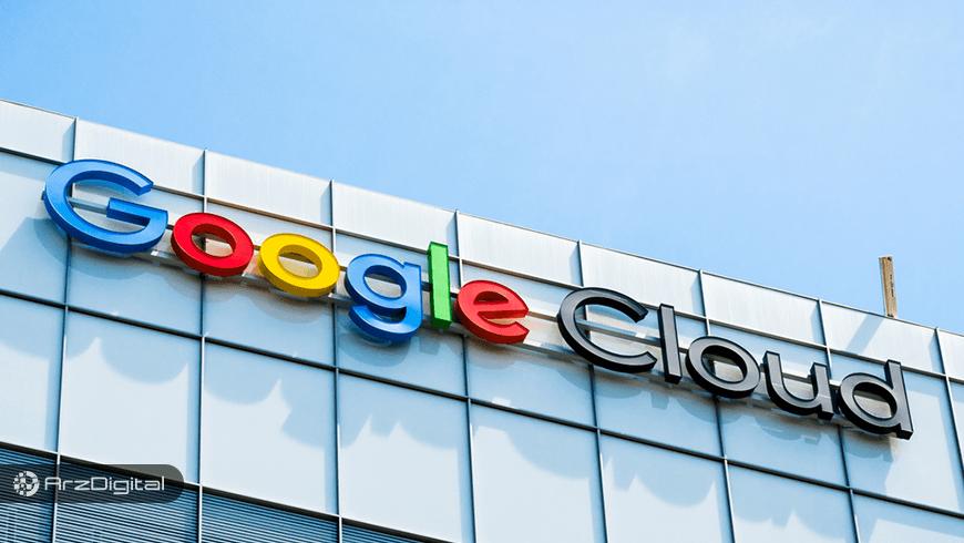 رشد بیش از ۱۰۰ درصدی ارز دیجیتال آنتولوژی (ONT) با اضافه شدن پلتفرم آن به سرویس ابری گوگل
