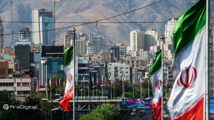 گزارش سایت فرارو: رازهایی درباره استخراج بیت کوین و بازار ارز دیجیتال در ایران
