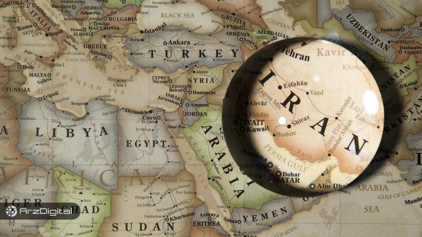 ادعای حجم تراکنش روزانه ۱۰ میلیون دلاری بیت کوین در ایران !